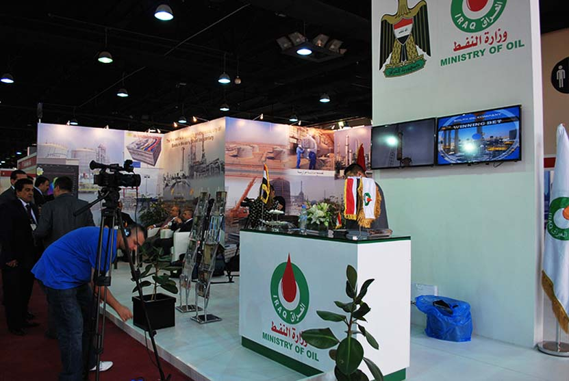 exhibition stand production company kuwait